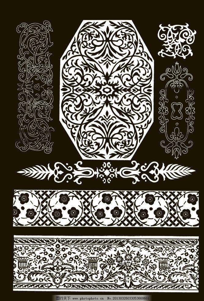 欧式花边 花边 吉祥纹样 花卉 纹样 图案 传统 底纹 花纹 边框 psd