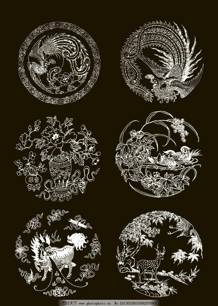 团花 花边 吉祥纹样 花卉 纹样 图案 传统 民族 图腾 凤凰 鸳鸯 麒麟