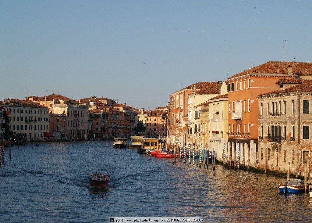 国外小镇 小镇 码头 港口 船 滨水 楼房 建筑景观 自然景观 摄影 300d