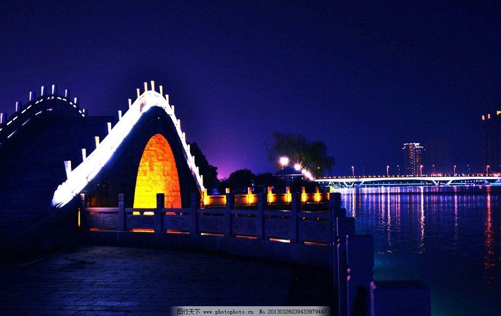 夜景 夜色江边 桥 石拱桥 灯光 建筑摄影 建筑园林