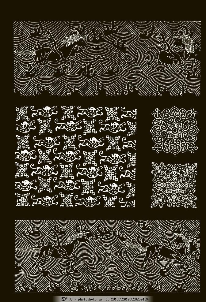 雕刻纹样 花边 吉祥纹样 花卉 图案 传统 花纹 边框 木雕 源文件