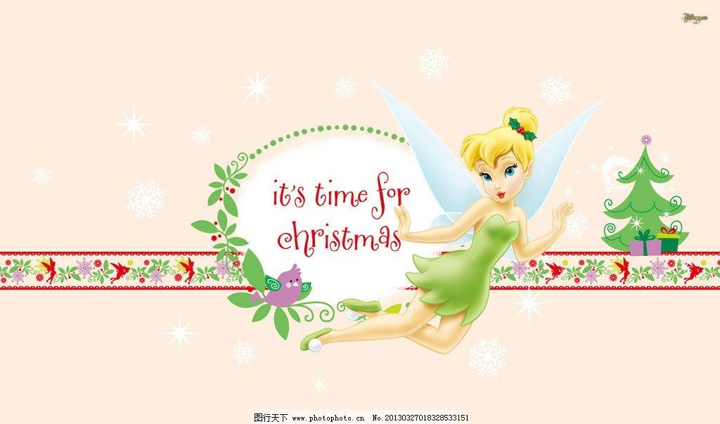花仙子 卡通 壁纸 迪士尼 小仙女 可爱 桌面 迪士尼卡通 动漫动画