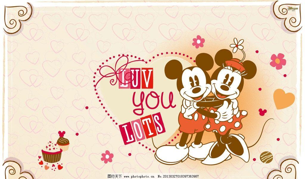 米奇米妮 卡通 米老鼠 壁纸 迪士尼 可爱 桌面 迪士尼卡通 动漫动画
