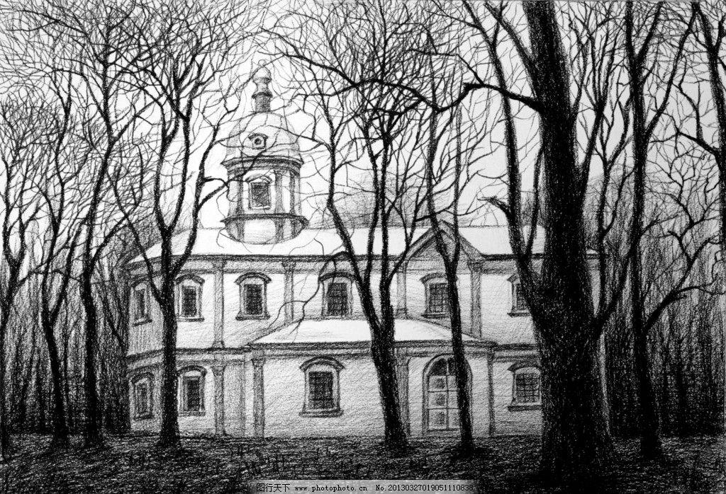 素描画 风景画 树木 欧式建筑 森林 黑白 艺术 画作 草地 大树 灌木