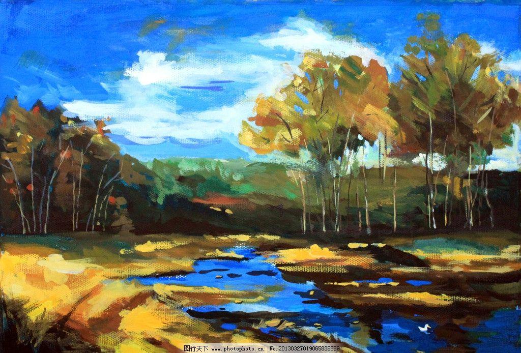 色彩风景画_色彩绘画作品 风景画 树木 草地 河流 蓝天 白云 绿树 森林