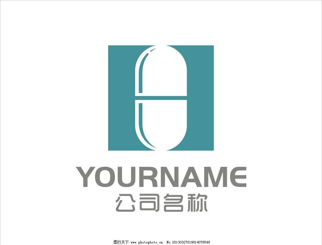 logo 标志图片