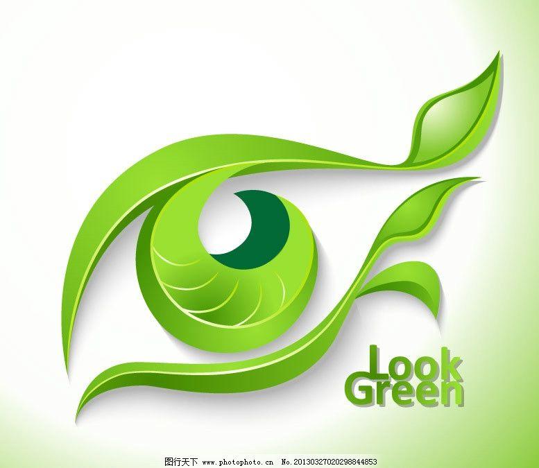 标志 标识 手绘 时尚 潮流 梦幻 背景 矢量 绿色环保背景矢量 底纹