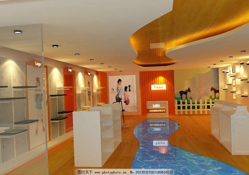 童装店效果图 童装店        店面3d设计 店面空间 可爱童装店 室内