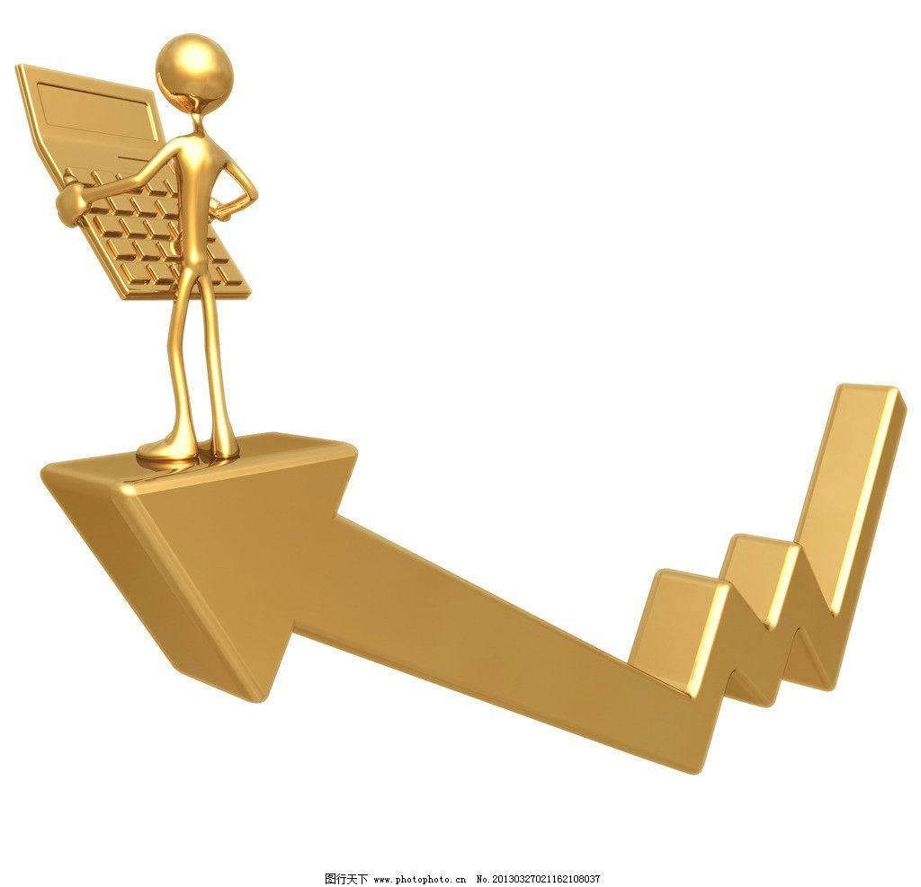 3d金人图片,金色 小人 商务 金融 人物 箭头 金属小人