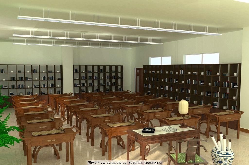 国学教室效果图图片