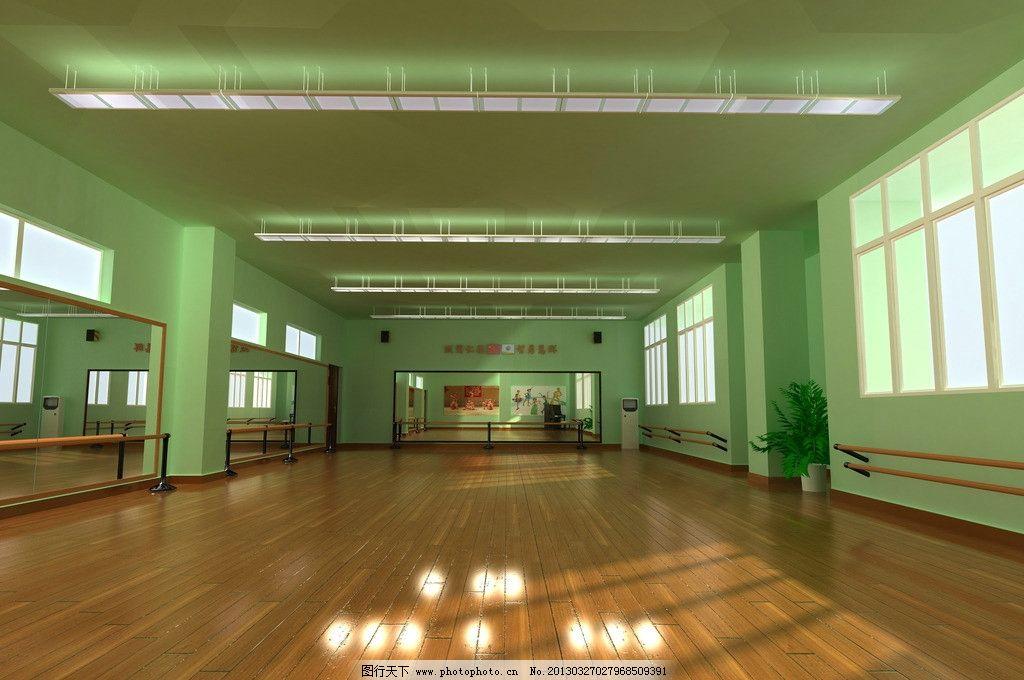 舞蹈教室效果图 舞蹈 教室        学校 素质 学校功能教室设计 室内图片