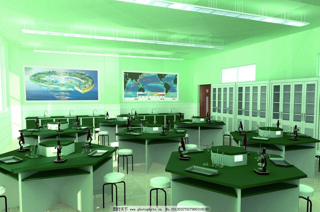 生物 实验室        学校 教育 学校功能教室设计 室内设计 环境设计