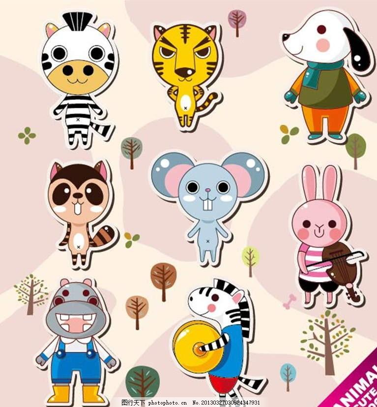 小动物 老虎 小狗 大象 兔子 河马 斑马 插画 背景画 动漫