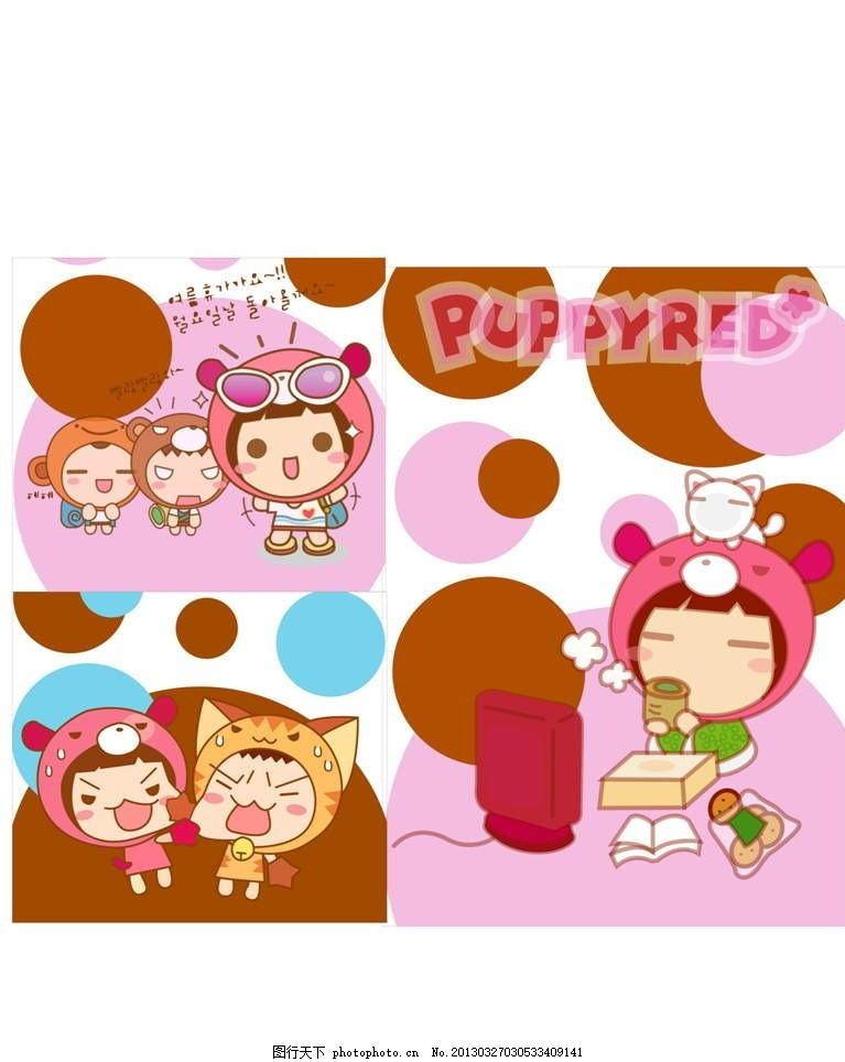 卡通娃娃 电脑 喝茶 插画 背景画 动漫 时尚背景 背景元素 图画素材