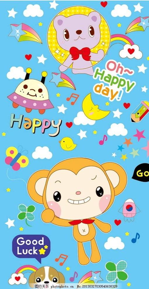 小动物 小猴子 小猪 小兔子 飞碟 星星 云朵 小狗 月亮 插画