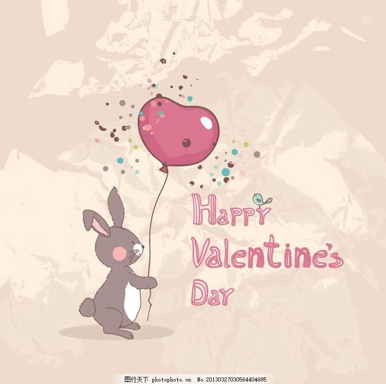 小兔子 氢气球 热气球 插画 背景画 动漫 卡通 时尚背景 背景元素
