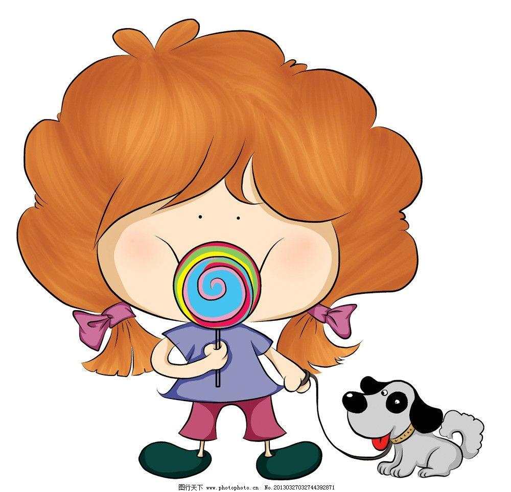 q版女孩和小狗 可爱 棒棒糖 美女 卡通女孩 卡通美女 人物 源文件