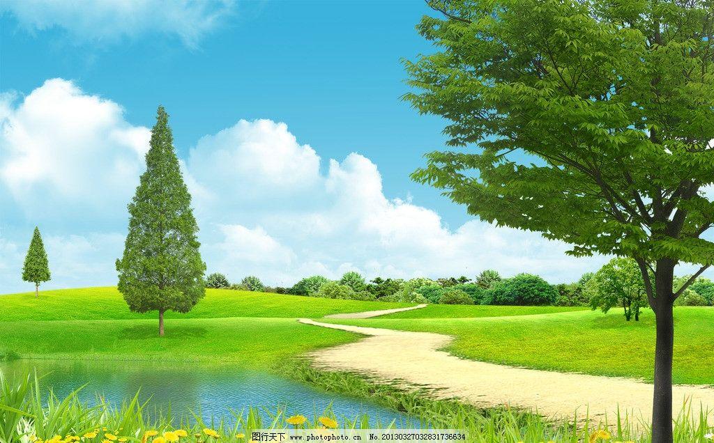 春天清新郊外风景 风光 蓝天 天空 小路 绿草地 白云 树 树林