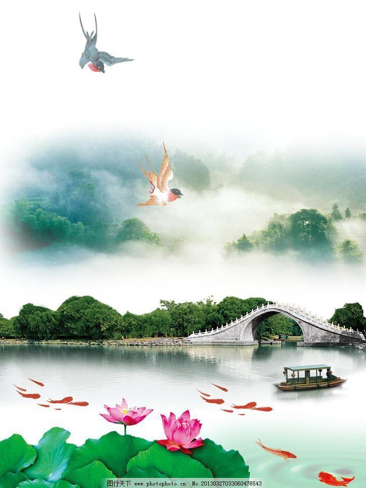 江南风光图片