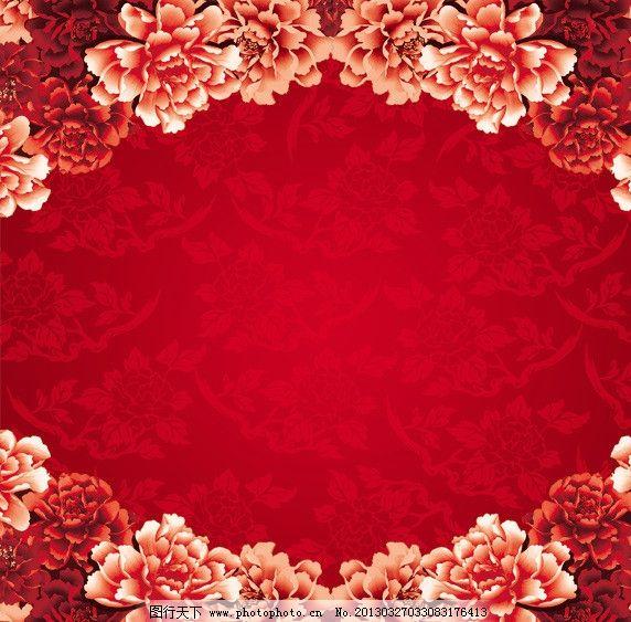 花纹背景 红色背景 花纹 花图案 喜庆 海报 psd分层素材 源文件 300