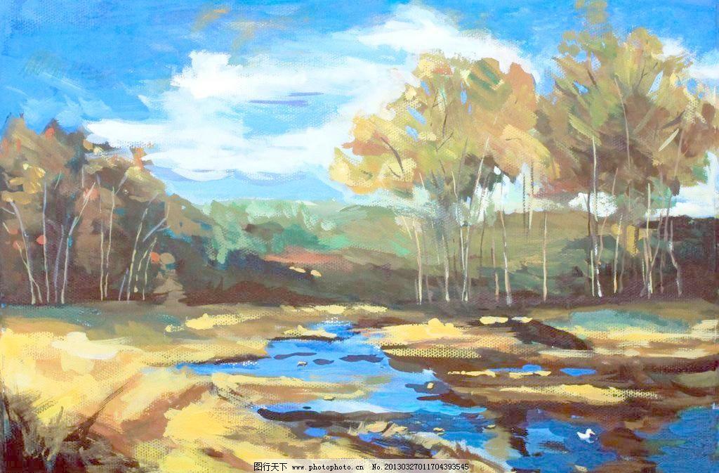 色彩绘画作品 色彩 绘画 风景画 树木 草地 河流 蓝天 白云 绿树 森林
