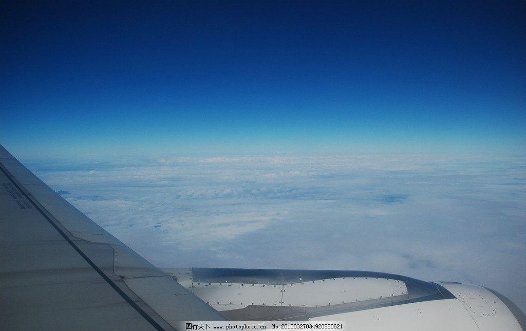 空中飞机翅膀图片