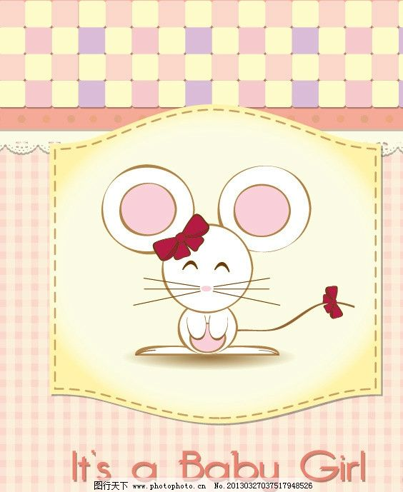 卡通小老鼠 粉嫩 可爱