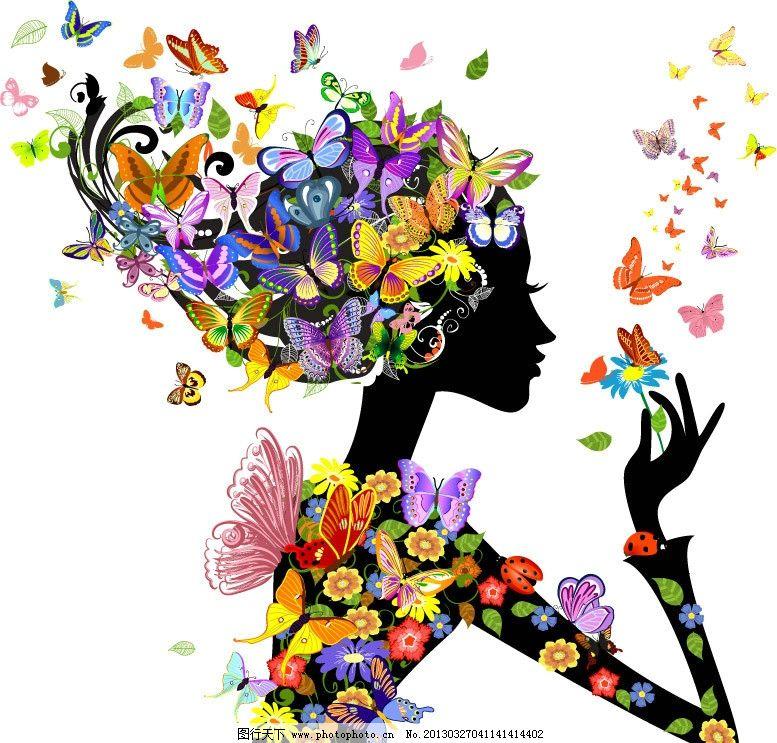鲜花蝴蝶少女 浪漫 温馨 手绘 女孩 美女 女人 天使 姑娘 优雅