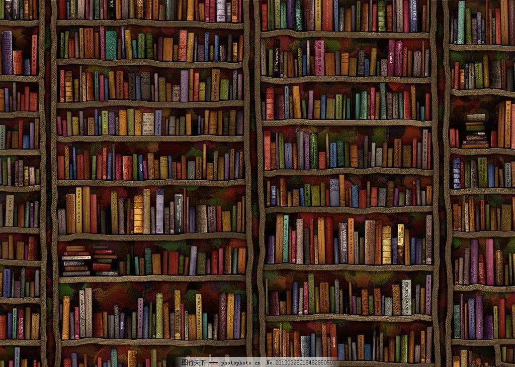 书柜 书架图片