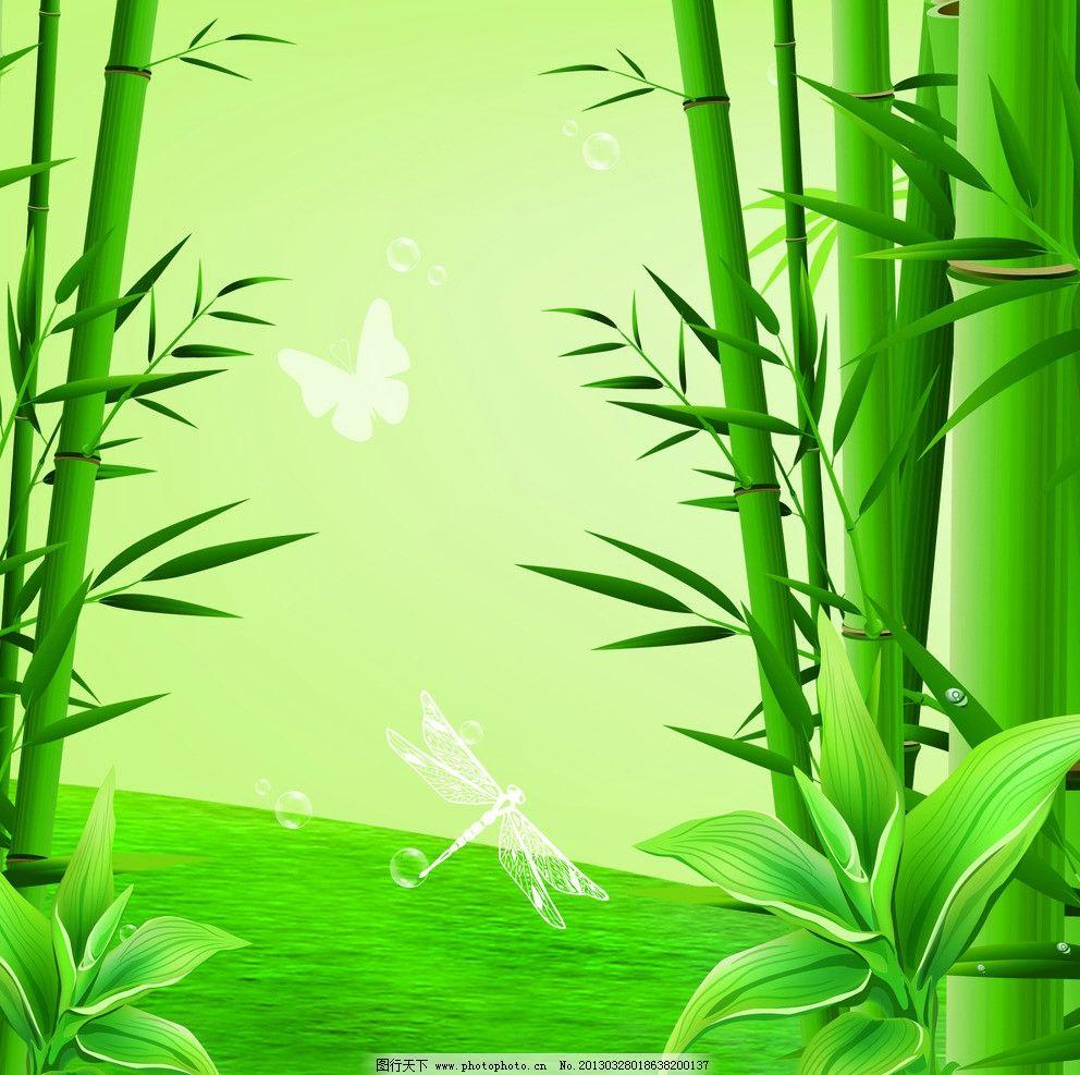 竹子班牌手工制作
