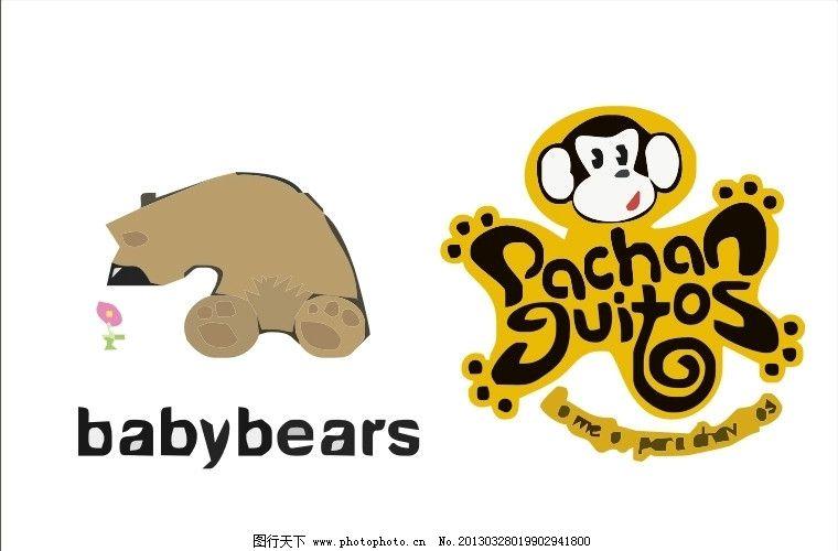 动物logo 熊 猴子 动物 宠物 logo vi cis 视觉 创意 艺术 艺术字 抽象 几何 形状 设计 标志 字体 字形 企业 工厂 图文 图案 图形 标识 矢量 公司 标题 图标 企业标准 企业LOGO标志 标识标志图标 CDR