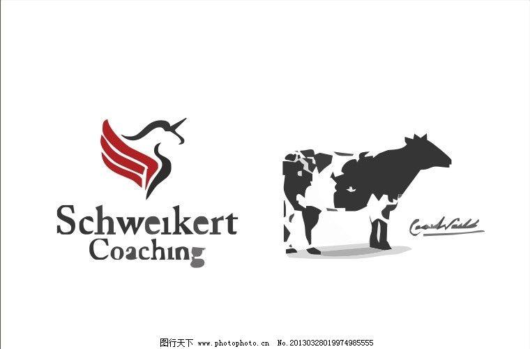 动物logo 牛 奶牛 世界 动物 宠物      vi cis 视觉 创意 艺术 艺术