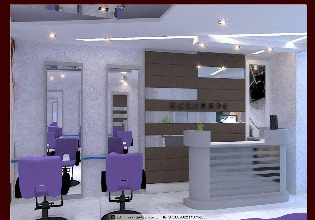装饰收银台 装饰 收银台 装 房子 效果 3d作品 3d设计 设计 72dpi jpg