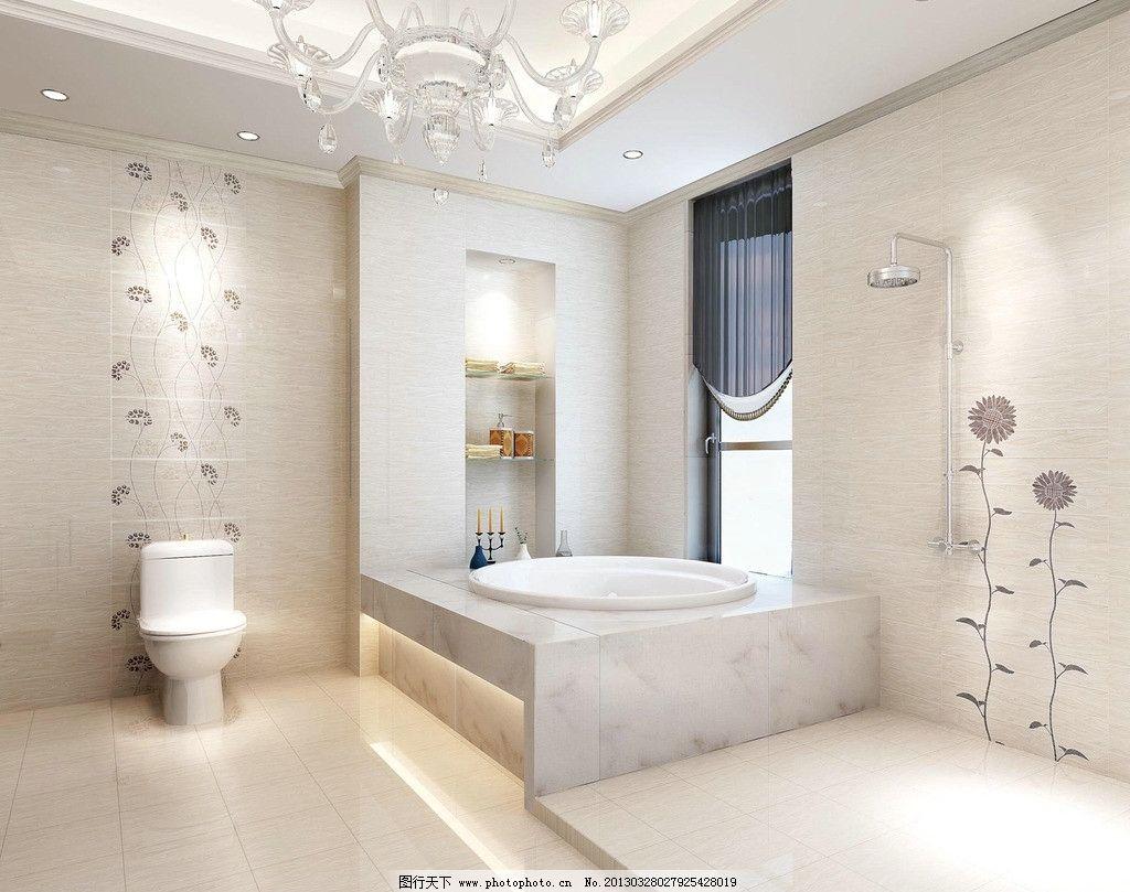 洗手间效果图 瓷砖 卫浴 装修效果 墙砖 地板