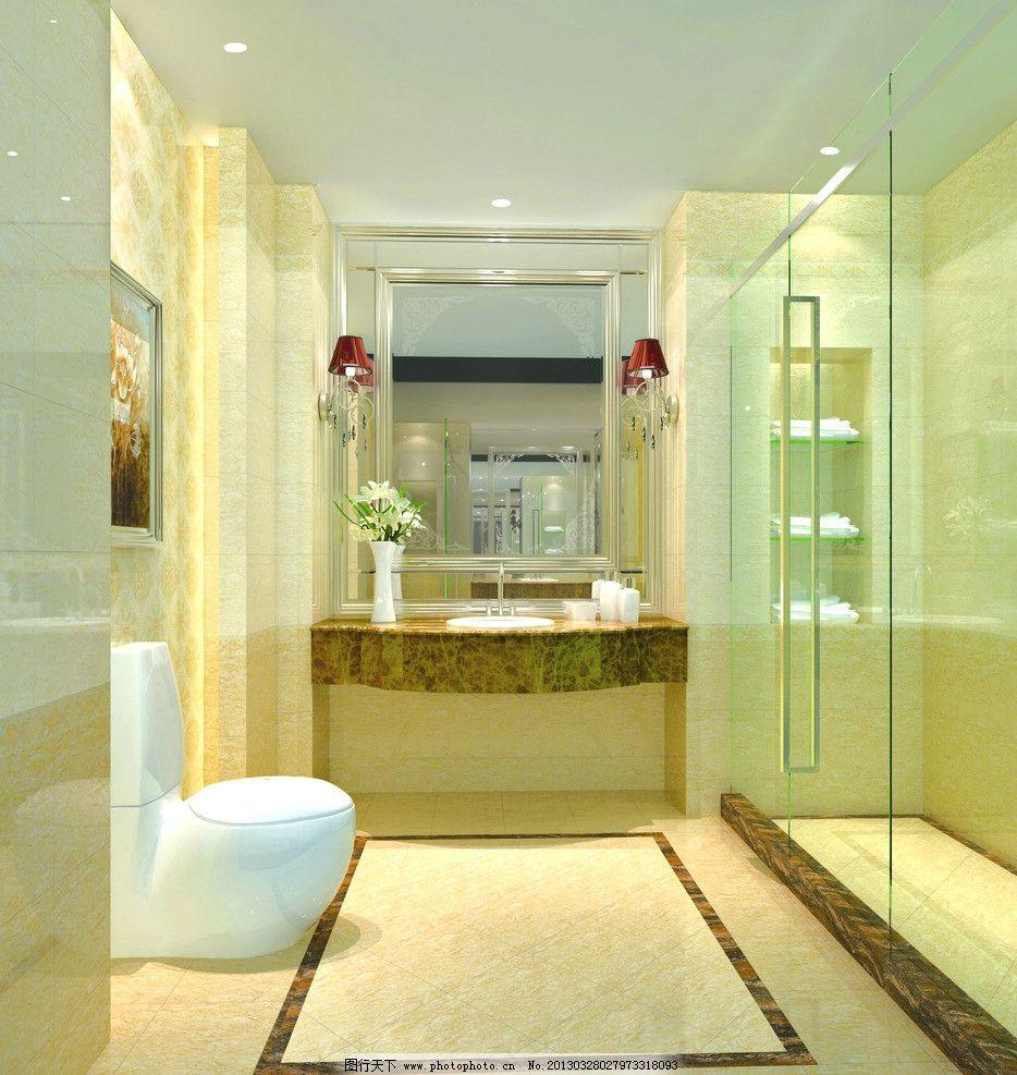 效果图 室内效果图 卫生间卫浴 洗手间 玻璃门 地板 装饰效果