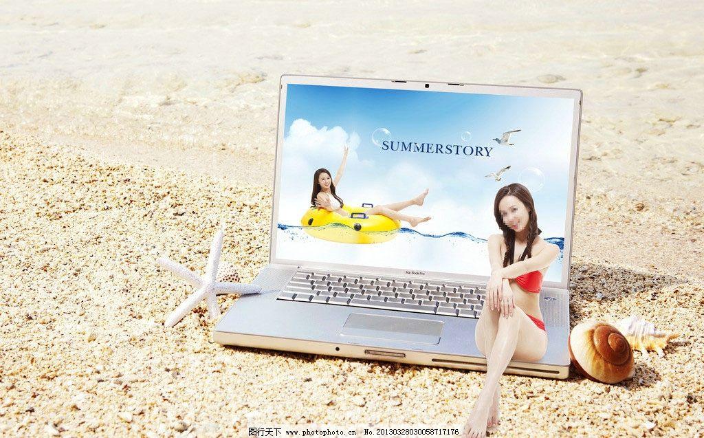 大海美女图片,海螺泳衣笔记本沙滩电脑美女海鸥高图片