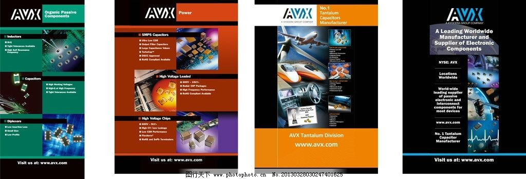 高科技电子产品x展架图片