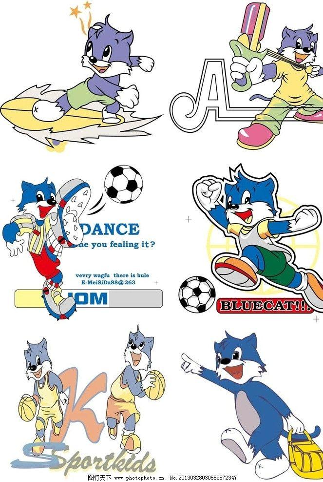 卡通动物 蓝猫 服装印花 运动图案 字母 矢量