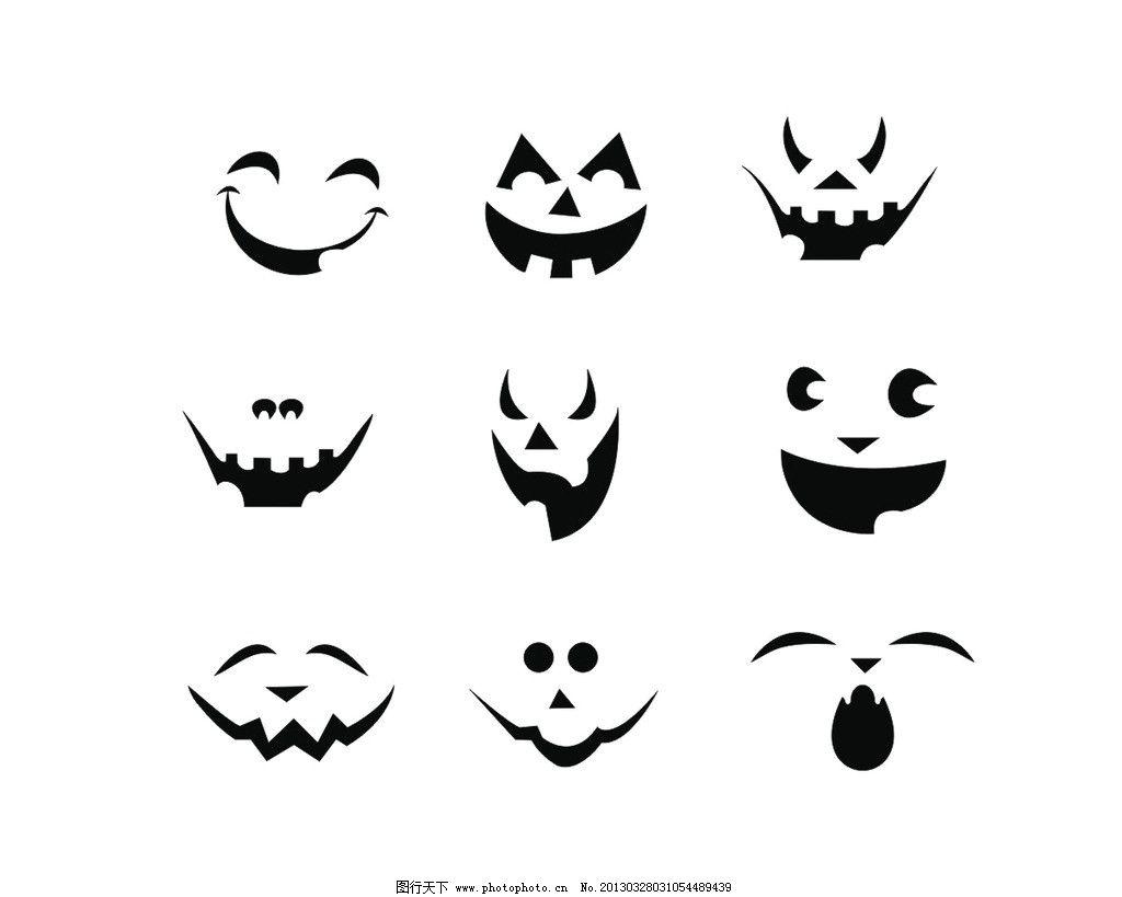 表情 可爱 搞怪 怒 万圣节 各种表情 其他设计 矢量