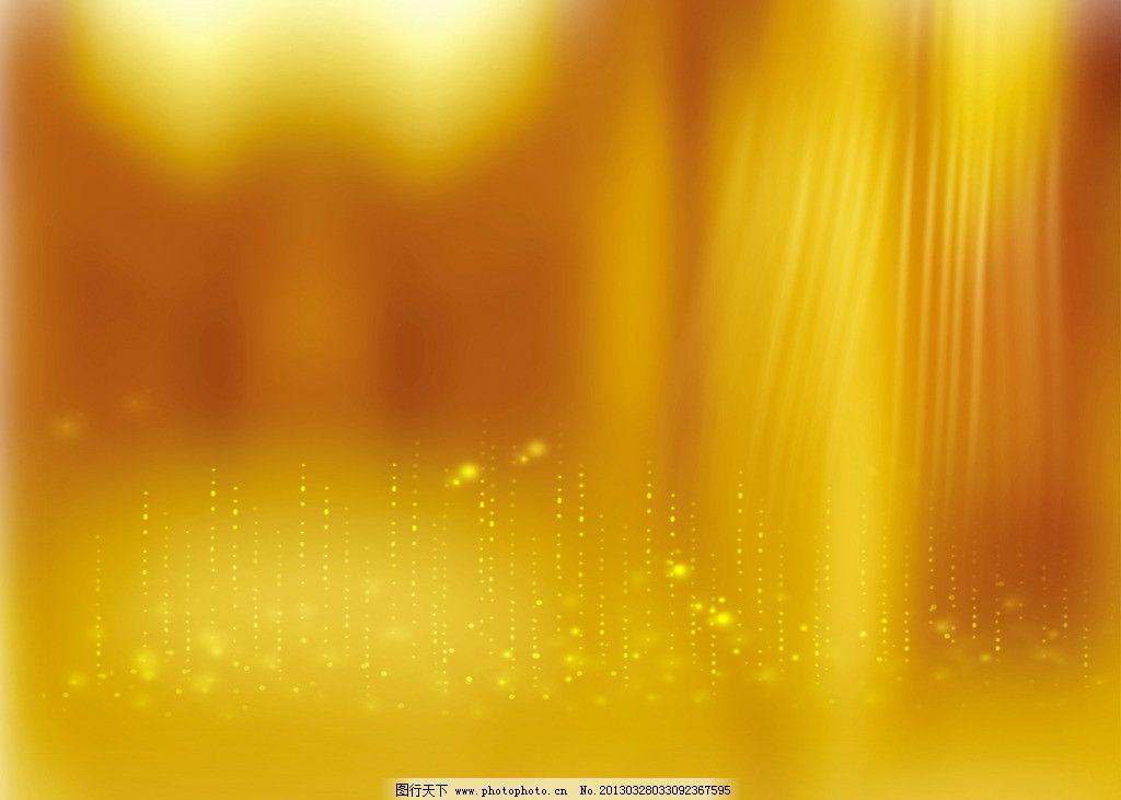 黄色背景图片 黄色底纹 黄色背景 喜庆背景 红色 黄色 花纹 弧线 光线 促销背景 海报背景 底纹 背景 橙色 底图 弧形光圈 背景底纹 金色背景 条纹 金黄色 金黄色背景 渐变色彩 炫彩背景 黄色炫彩 光感背景 动感背景 科技背景 数码流动 多重渐变 PSD分层素材 源文件 200DPI PSD