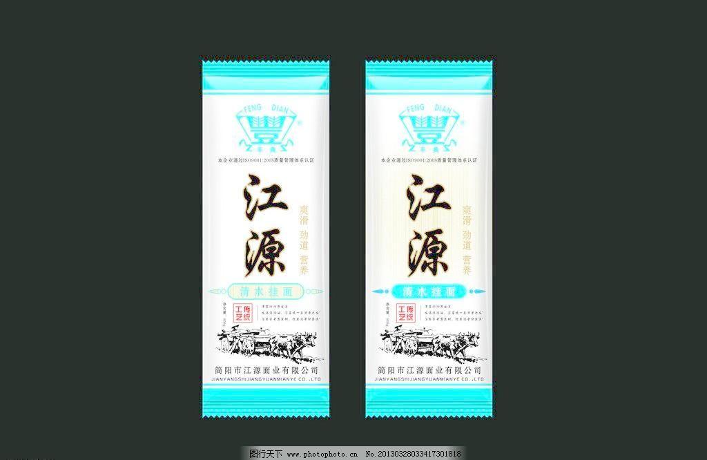 耕牛 挂面 挂面包装 广告设计 食品包装 食品包装设计 挂面包装矢量素