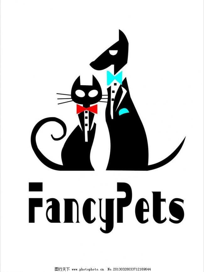动物标识logo图片