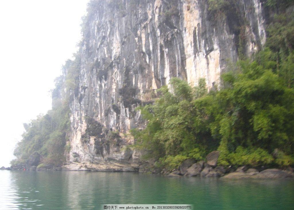 阳朔悬崖 山水 风景 自然 桂林 国内旅游 摄影