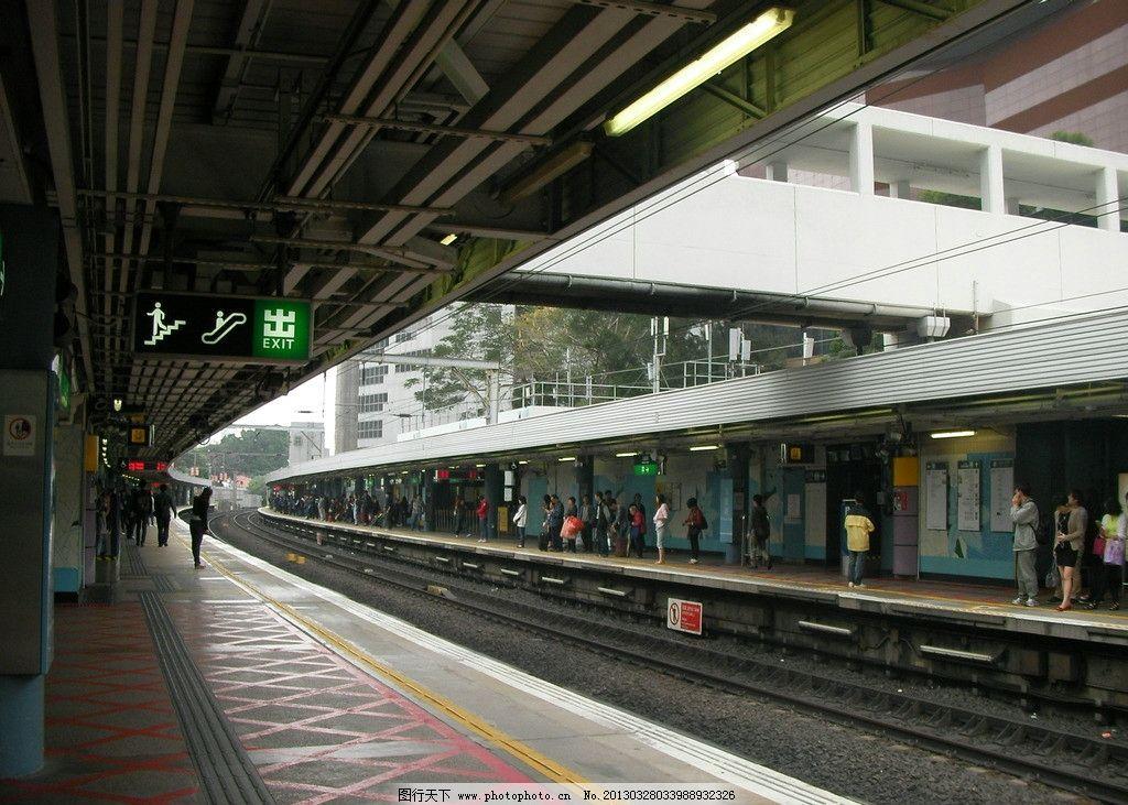 香港地铁 香港 香港街景 街景 地铁站 站台 地铁 火车 国内旅游 旅游