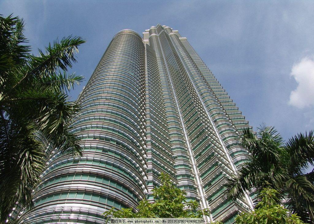马来西亚建筑图片