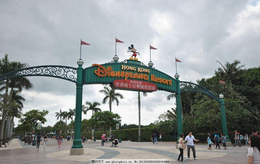 香港迪士尼乐园大门图片