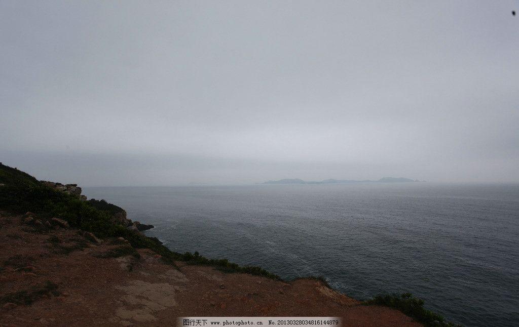 海岛悬崖摄影图片
