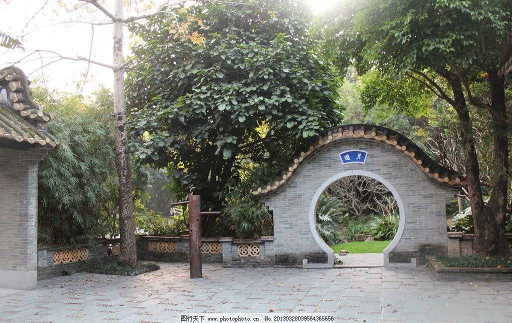 古典园林入口 古典 园林 入口 园林门 高清 瓦片 古代园林 摄影 木人