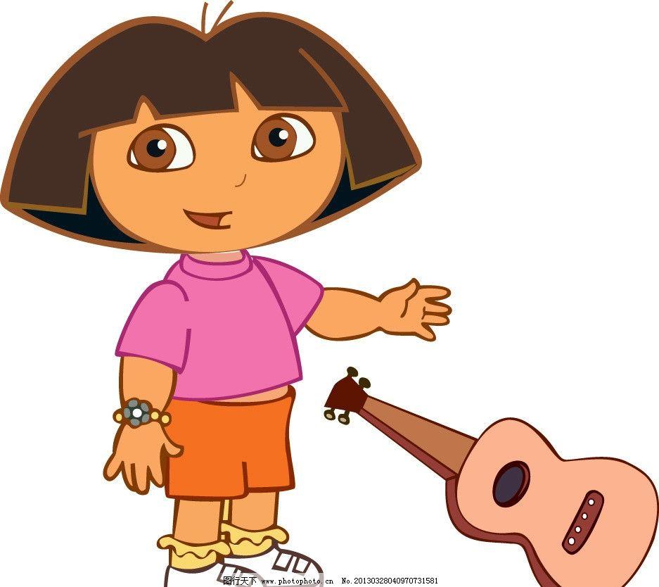 朵拉矢量图 爱探险的朵拉 矢量图 ai格式 儿童人物 动画片人物 儿童