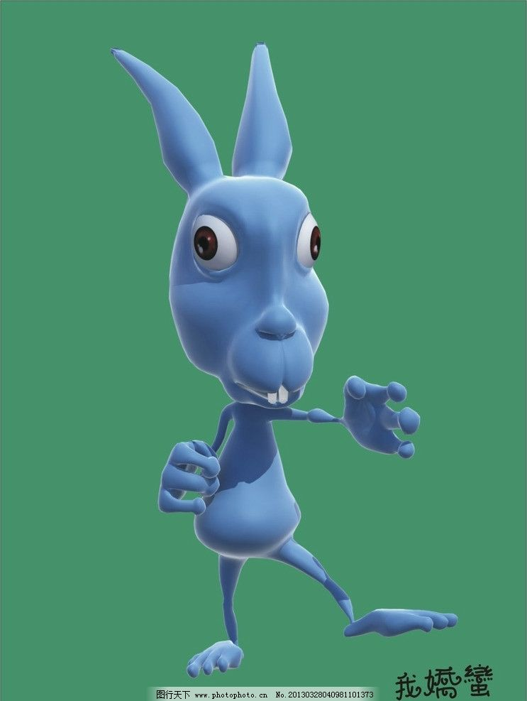 多媒体动画 flash动画 动画素材    上传: 2013-3-28 大小: 1.